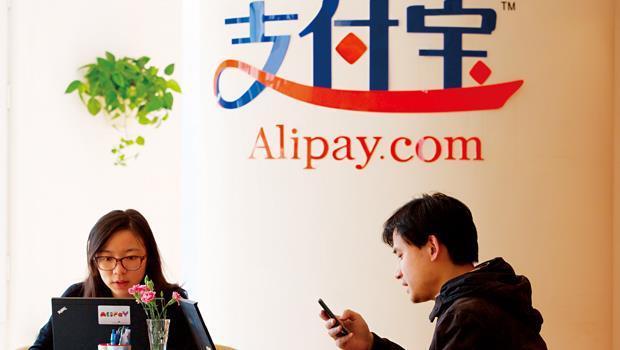 支付寶不以賺錢為最大目的,擄獲中國8 億人的心,也成為銀行難以應付的對手。