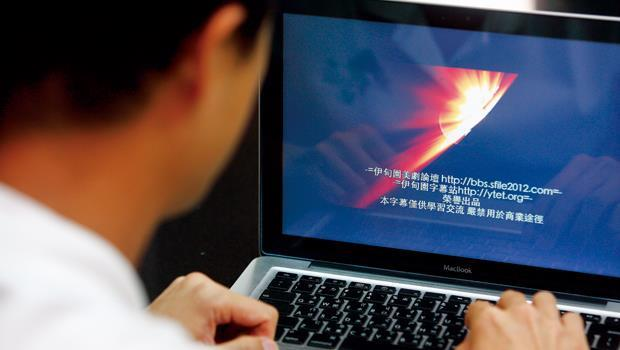 字幕組成員大都是學生,翻譯效率不只快,還全年無休,成為視頻網站的幕後英雄。