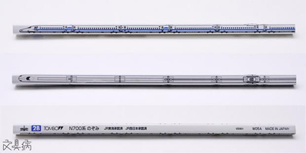 鐵道迷專屬的桌上風景:電車鉛筆