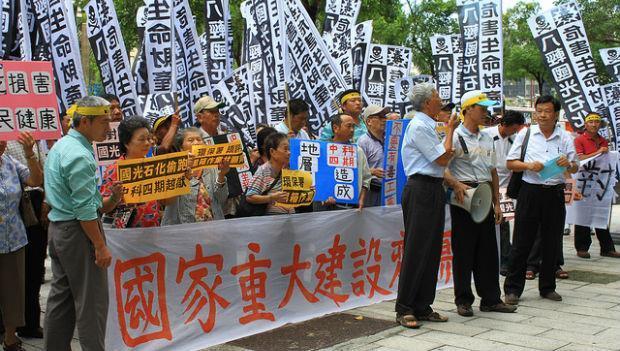 台灣人自我感覺良好的三大金句:小確幸、拼經濟、公平正義 - 商業周刊