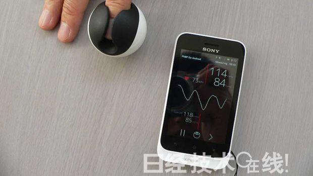 屌!一根指頭量血壓,手機馬上將結果秀給你看