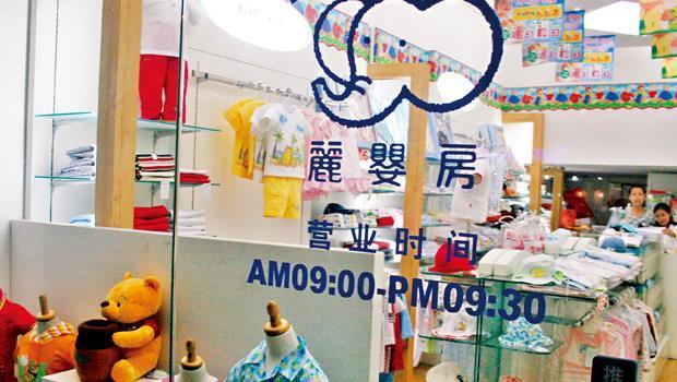 實施30 餘年的一胎化逐步鬆綁,有助於台商搶進中國嬰幼兒商機。