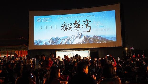 《看見台灣》讓我們認清:台灣人「先求有、再求好」的後果 - 商業周刊
