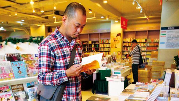 悶經濟下,強調立即改變的實用書抓住讀者胃口,占據虛實書店通路。