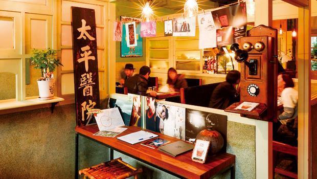 合盛太平Cafe Story