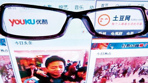 中國視頻網站優酷、土豆兩強合併,至今仍處於虧損,如何獲利是下一道難題。