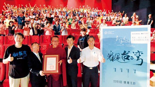 2013年紀錄片一枝獨秀,《看見台灣》還成為年度票房第9名,然而貧血式環境卻是不爭的事實。