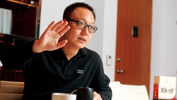 完美世界執行長 蕭泓