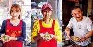 孤獨星球推薦!全台灣最有故事的4顆肉圓
