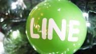 Line不只能聊天,也能幫公司提升工作效率!