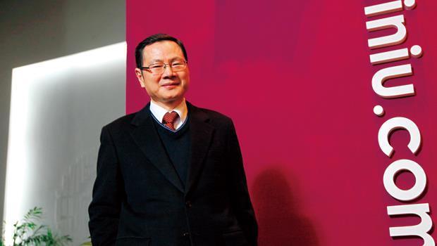 大潤發中國區董事長、飛牛網首席執行董事 黃明端