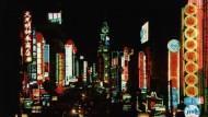 上海工作10年...50歲領悟:該是夢醒的時候