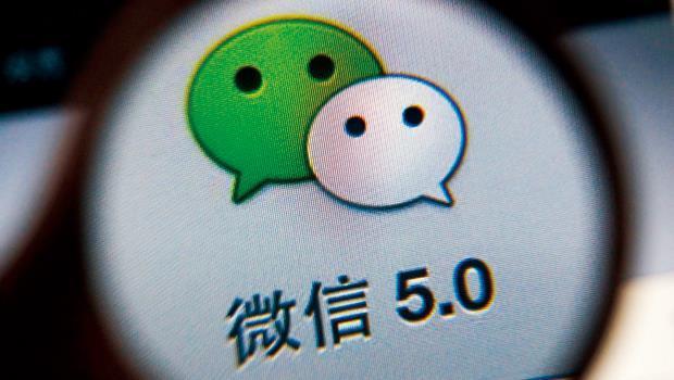 微信在中國早已攻占人們手機,其不只是通訊軟體,更扮演著現代人智慧生活核心。