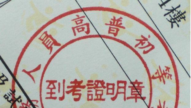 台灣高級公務員的大頭病:要有免費宿舍、專屬公務車,還有可以一起雞犬升天的親戚
