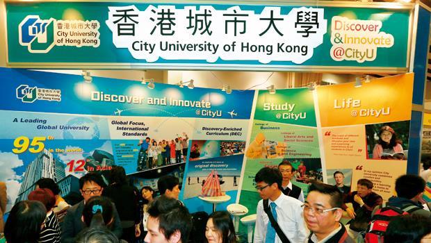 香港的大學,畢業後近乎100%就業機會和國際化等誘因,近幾年對台灣菁英學子起了磁吸效應。