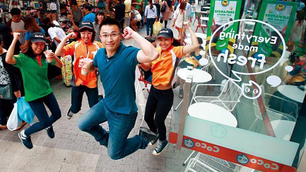 流浪教師陳瑋璿用一杯杯的珍珠奶茶,逆轉了人生。