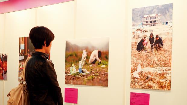 東日本大地震311攝影展