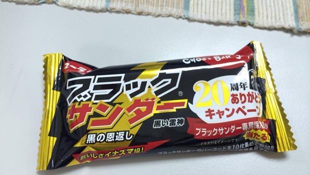 雷神巧克力在台爆紅 賣到缺貨的原因