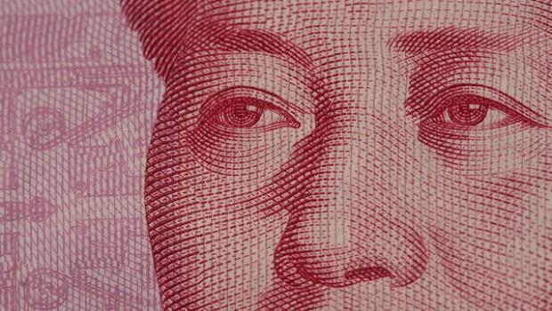 人民幣中國