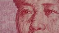 人民幣貶值引爆全球股災!世界經濟大衰退的悲劇快來了?