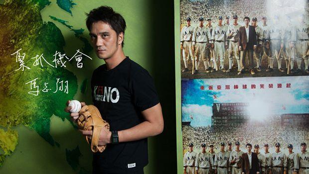 馬志翔談KANO:歷史沒有對錯,人的情感才最重要