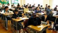 1/3的學生上課都在睡覺,韓國如何成為全球最聰明的國家之一?
