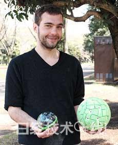 免帶高腳架!把「這顆球」拋到空中就可以拍出360度照片-財經-日經科技報|商業周刊-商周.com