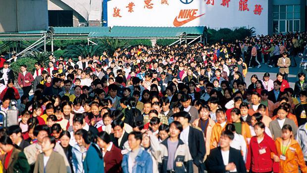 裕元當年到東莞黃江鎮設廠,曾被視為當地大事。如今屢傳罷工抗議,今非昔比。
