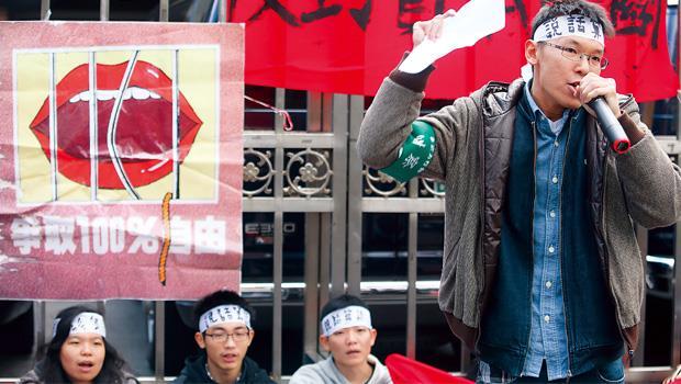這次學運總指揮林飛帆(右)和陳為廷,就是在兩年前的「反媒體壟斷運動」中結盟