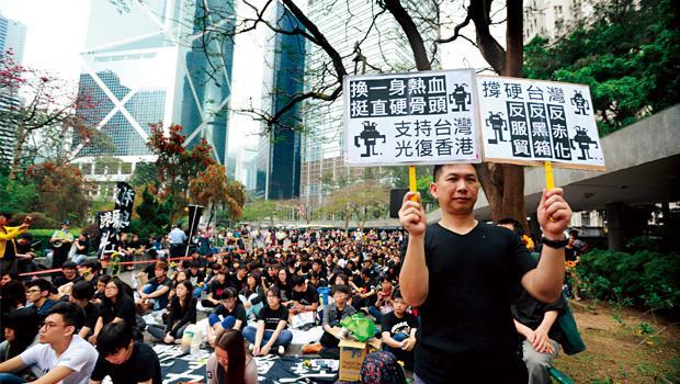 這是一場由香港學生聲援台灣三一八學運的活動