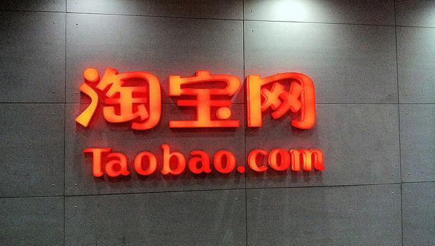 不輸阿里巴巴,台灣電商的最大優勢在....