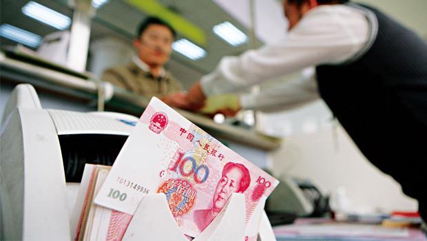 國內人民幣存款創新高,但資金去化管道有限