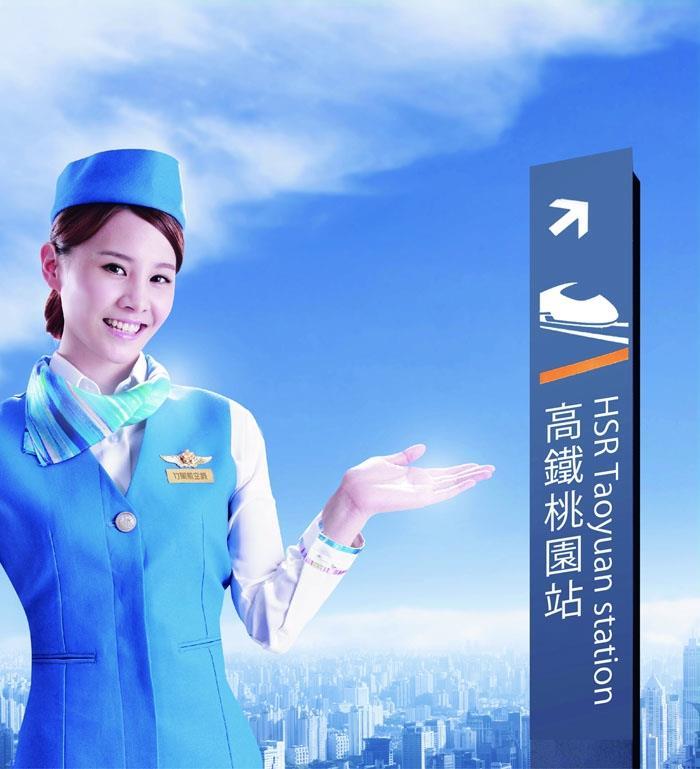 竹風航空城