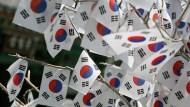 為什麼要?》韓外交部長:全球應合作幫助兩韓統一