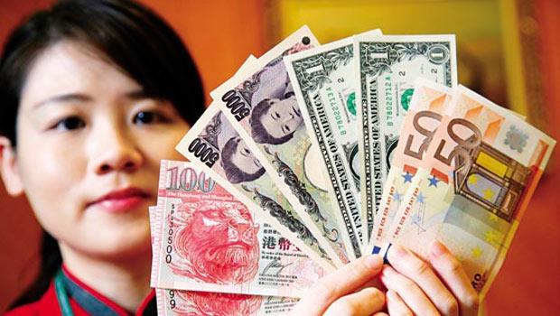 各家銀行兌換外幣的匯率有些微差距,建議先上網比較,鎖定較便宜的銀行,就近購買。
