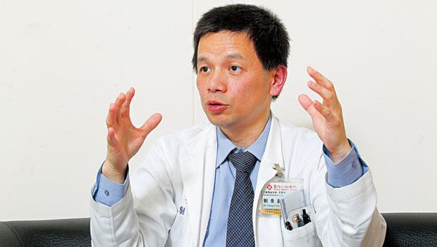 值班醫師 劉崇基