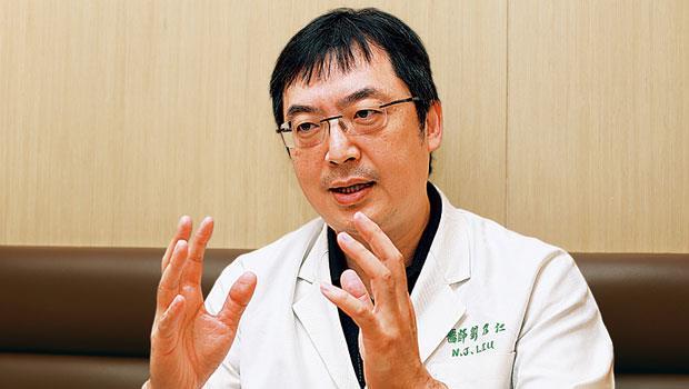 值班醫師 劉乃仁