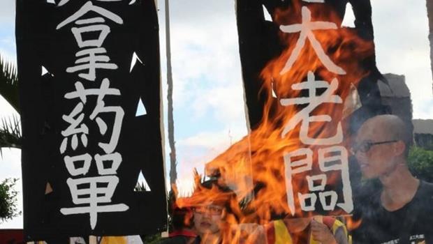 台灣人低薪的答案 就在工總白皮書