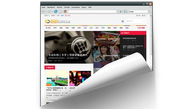 台灣最受爭議網站 你轉貼就有錢賺