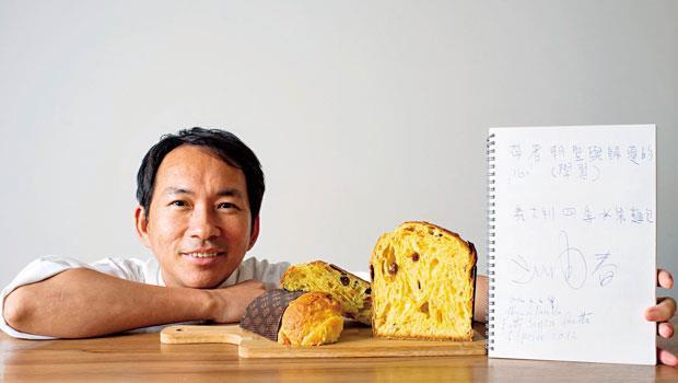 麵包師傅-吳寶春