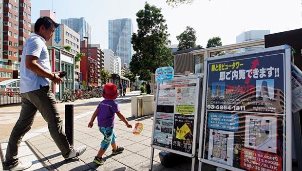 日本央行壓低利率,資金湧進東京房市,房產報酬率高,相關業者預估,出租或轉售,未來3年都有賺頭。