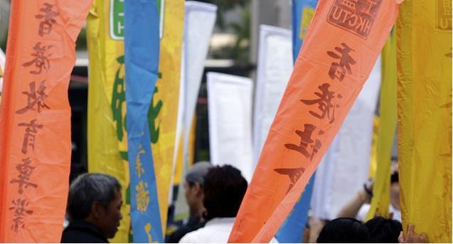 暴警鎮壓香港》高齡35歲的「一國兩制」 為何該跟這個時代說再見? - 商業周刊