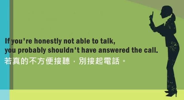 9句實用電話英文》「忙線中請稍後再撥」,英文怎麼說? - 商業周刊