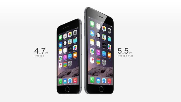 都是為了「錢」,讓iPhone 6獨缺32GB機種!