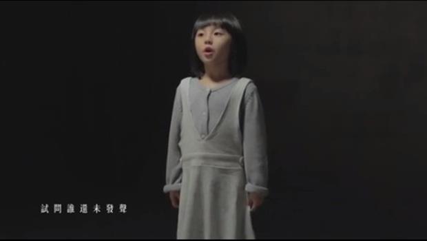 被台灣影響?小女孩主唱 香港占領中環主題曲《誰還未覺醒》 - 商業周刊