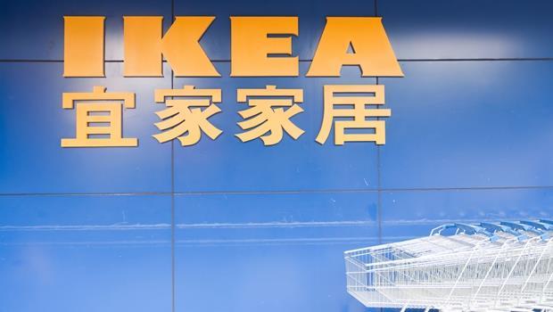 為什麼每次逛IKEA總會不小心「手滑」多買?