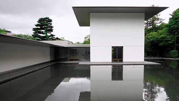 鈴木大拙紀念館