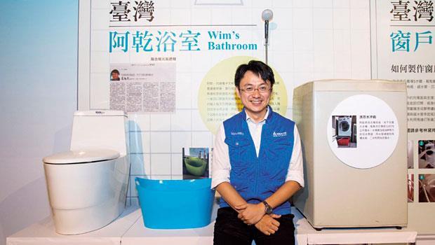 「水逐跡特展」會場裡,重建阿乾的超省水浴室。
