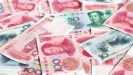 每逢美國選舉,人民幣就升值》專家:11月選舉前,正是買人民幣好時機!