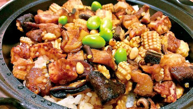 漢來蔬食台茂-藜麥八寶菜飯